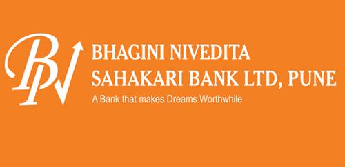 BHAGINI NIVEDITA SAHAKARI BANK LTD. Testimonial