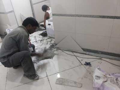 Civil Maintenance