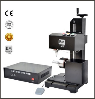 Pipe Dot Peen Marking Machine BM-08TCY